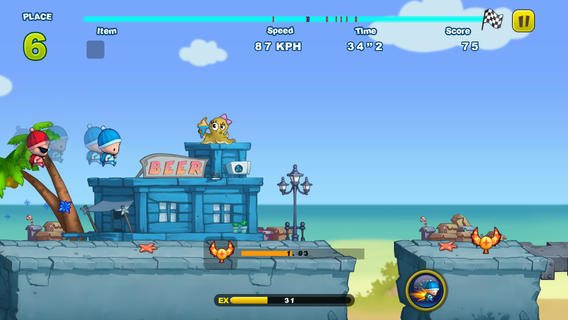 Screenshot 5 Turbo Kids