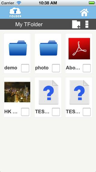 TFolder Capture d'écran