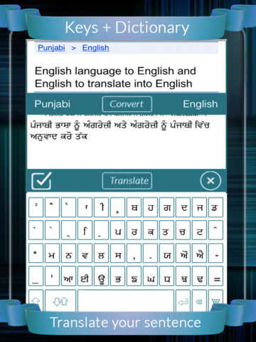 oxford dictionary english to punjabi download