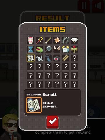Screenshot 5 Sudden  Bonus