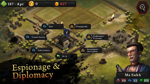 Autumn Dynasty Warlords Screenshot