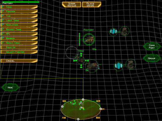 Screenshot 4 Battlezone 98 Redux Odyssey Edition