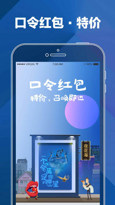download 花海仓-唯品会旗下品牌清仓特卖 apps 1