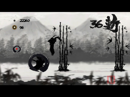 SumiKen : Ink Blade Samurai Screenshots