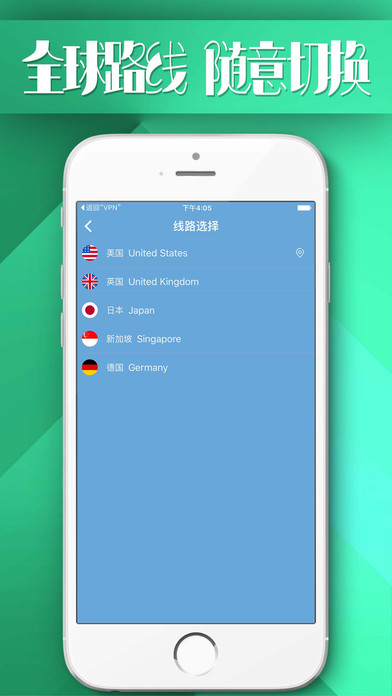 download 香蕉VPN-YES! green and healthy network appstore review