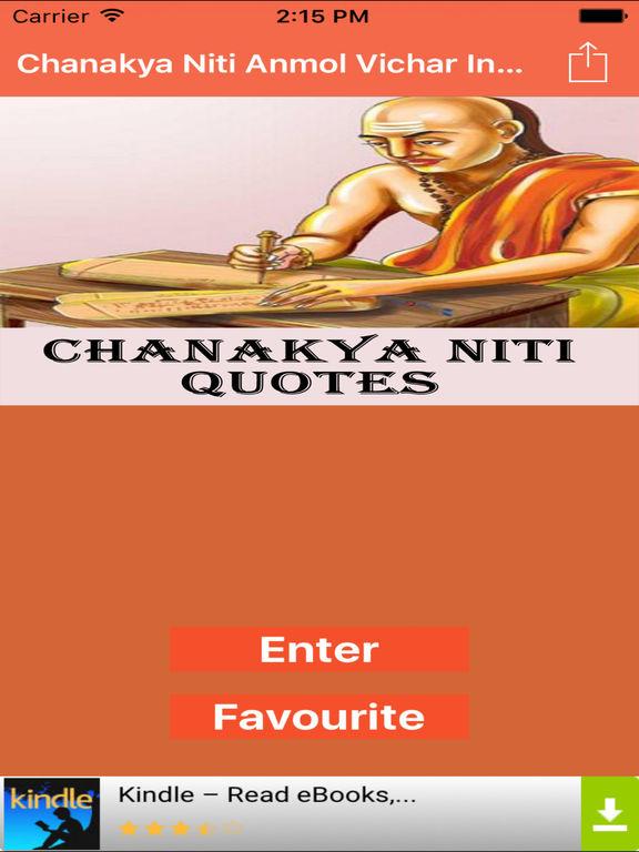 chanakya niti in hindi pdf download free