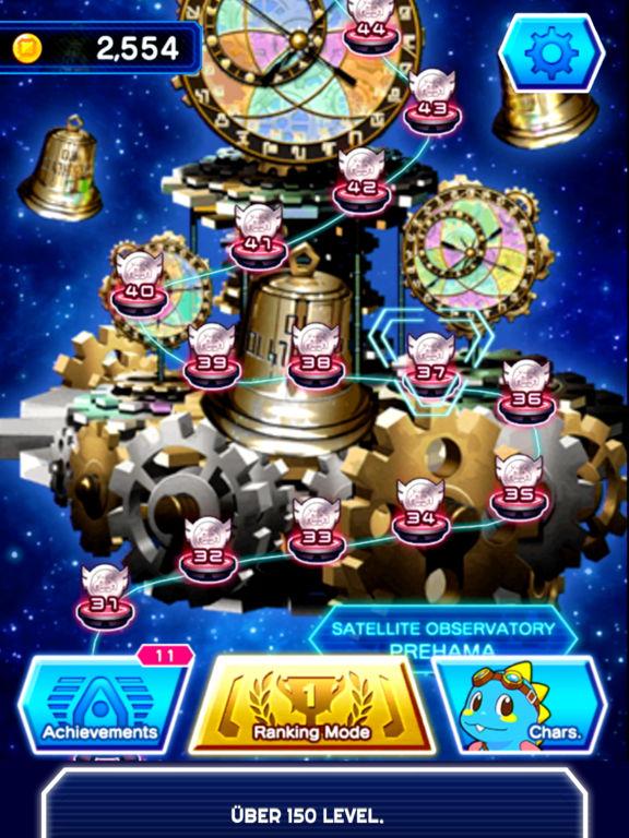 Screenshot 4 Arkanoid vs Space Invaders