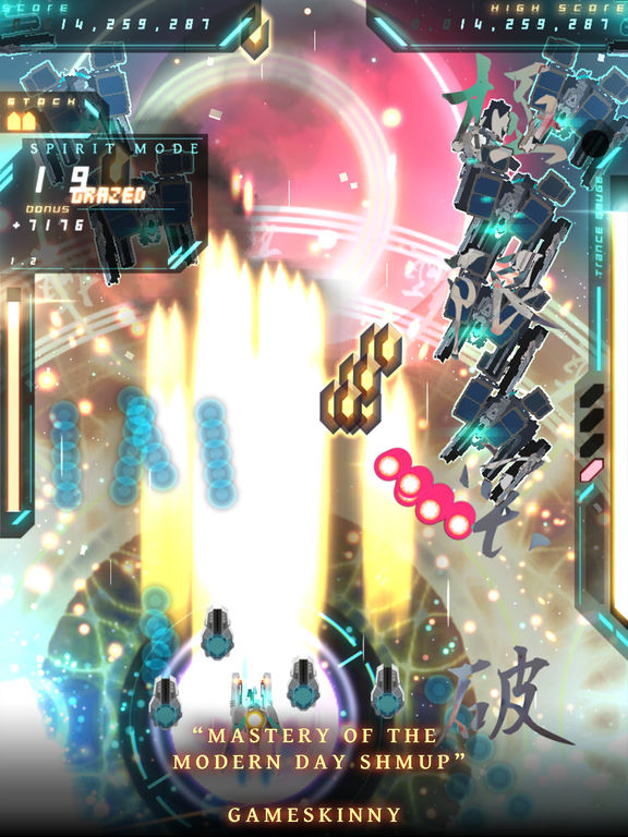 Screenshot 4 Danmaku Unlimited 3 - Bullet Hell Shooter