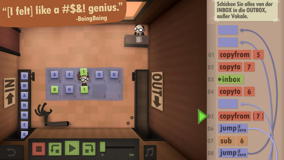 Human Resource Machine iPhone