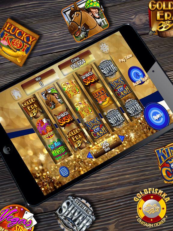 Інтернет казино-маркетингу