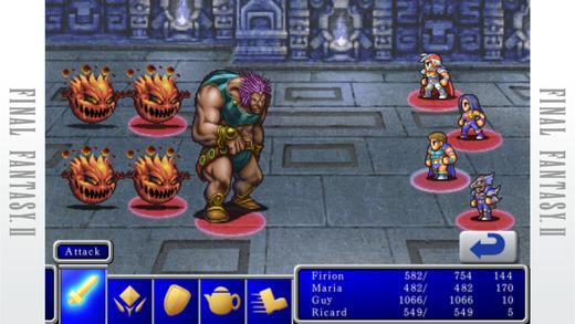 FINAL FANTASY II Screenshot