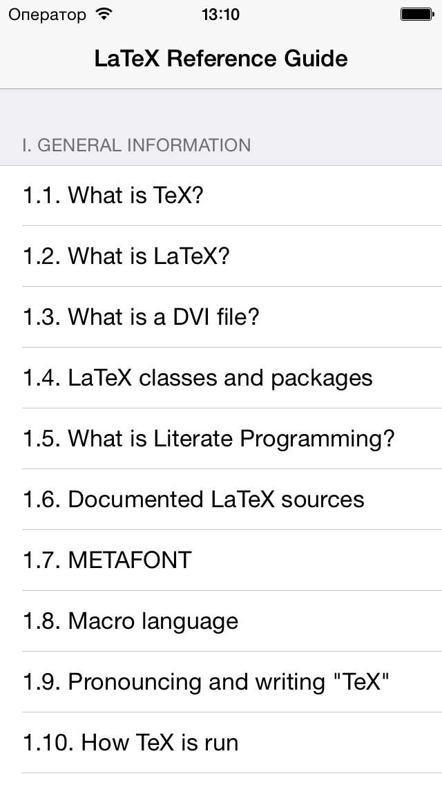 latex reference guide