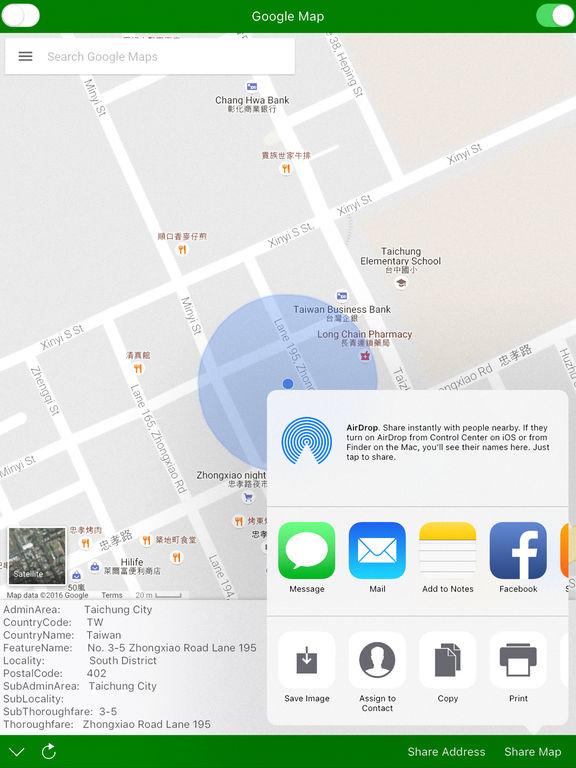 Schnelle Adresse Send your location (Paid) Screenshot