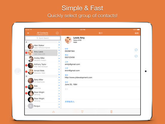 Cleaner Pro - Remove Duplicate Contacts Screenshot