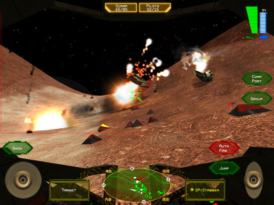 Screenshot 1 Battlezone 98 Redux Odyssey Edition