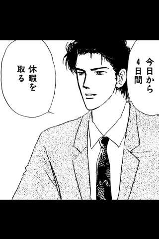 (53)ナース・ステーション/島津郷子