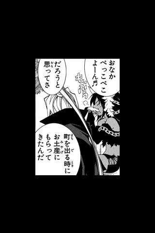 (31)エレメンタルジェレイド/東まゆみ