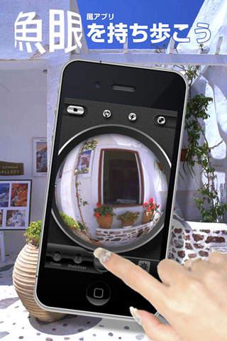 http://a5.mzstatic.com/jp/r30/Purple/v4/84/e3/71/84e37125-fbf2-b6ac-8f63-9085cae7ff5f/screen320x480.jpeg