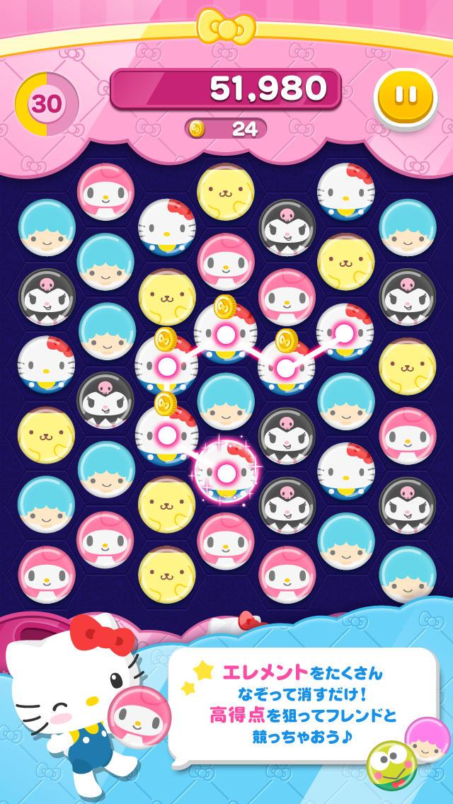 ハローキティトイズ [Hello Kitty Toys] サンリオの楽しいパズルゲーム2