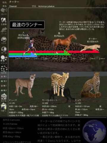 http://a5.mzstatic.com/jp/r30/Purple/v4/c0/b5/49/c0b54995-a0f4-9cb9-d086-a0f7f0147db9/screen480x480.jpeg