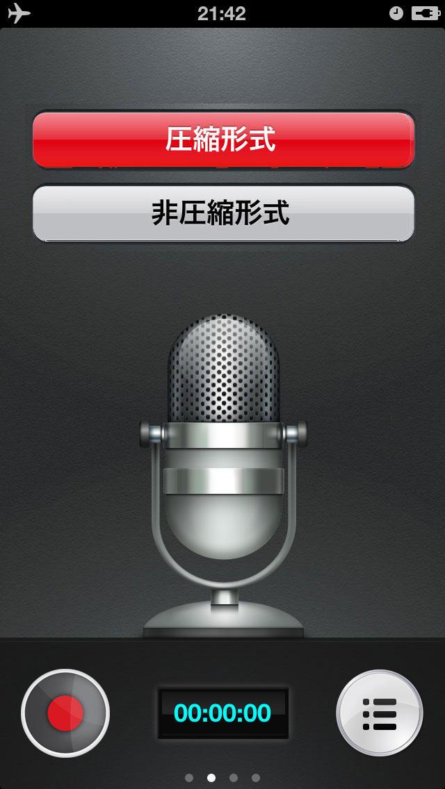 2014年8月20日iPhone/iPadアプリセール 通話録音ツール「TapeACall Pro」が値下げ!