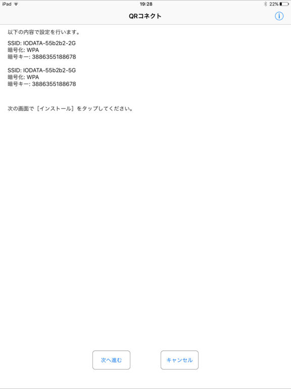 http://a5.mzstatic.com/jp/r30/Purple1/v4/04/34/9f/04349f6c-2ffe-579c-d101-35a03b29ddcc/sc1024x768.jpeg