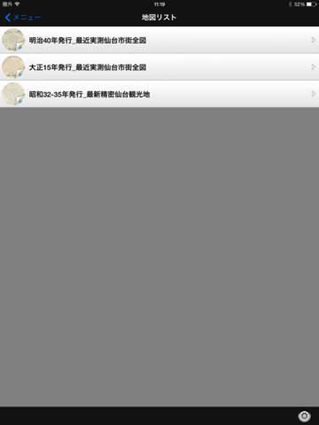 http://a5.mzstatic.com/jp/r30/Purple1/v4/04/87/71/0487714b-b8d1-940a-92f3-6227e4170cd7/screen480x480.jpeg