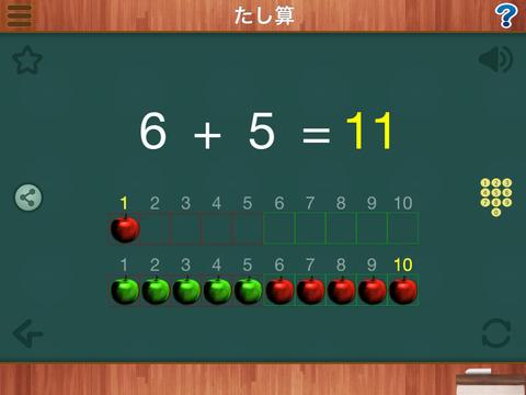 http://a5.mzstatic.com/jp/r30/Purple1/v4/06/c8/b6/06c8b689-fa26-9ee9-f754-9cbd07b307fd/screen480x480.jpeg