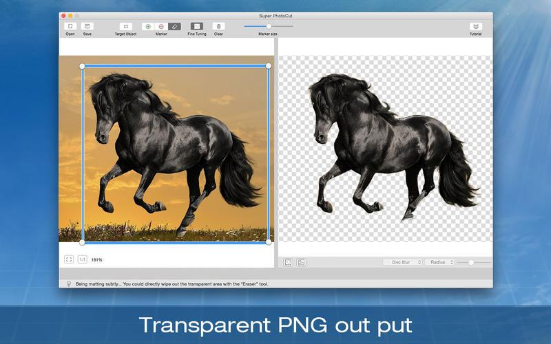 Super PhotoCut - 画像から背景を素早く除去 Screenshot