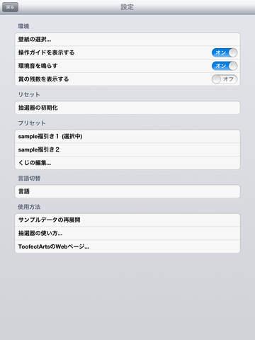 http://a5.mzstatic.com/jp/r30/Purple1/v4/08/05/15/08051582-c721-6f4f-0d31-d3cb625de116/screen480x480.jpeg