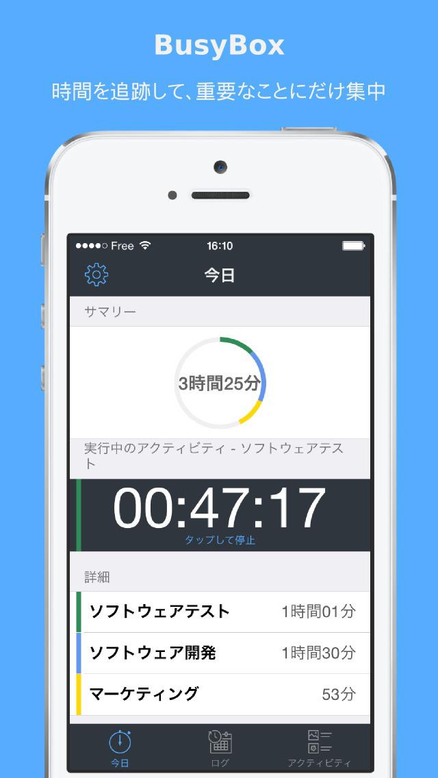 2015年9月30日iPhone/iPadアプリセール ビジネススケジュール・管理マネージャーアプリ「My Work Hours」が無料!