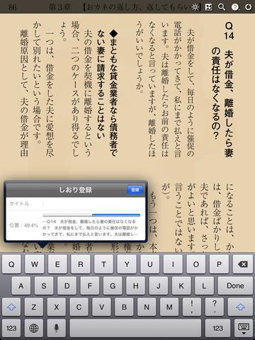 http://a5.mzstatic.com/jp/r30/Purple1/v4/0d/8f/94/0d8f9479-09cb-5eb0-86fc-e5b3160bae4d/screen480x480.jpeg