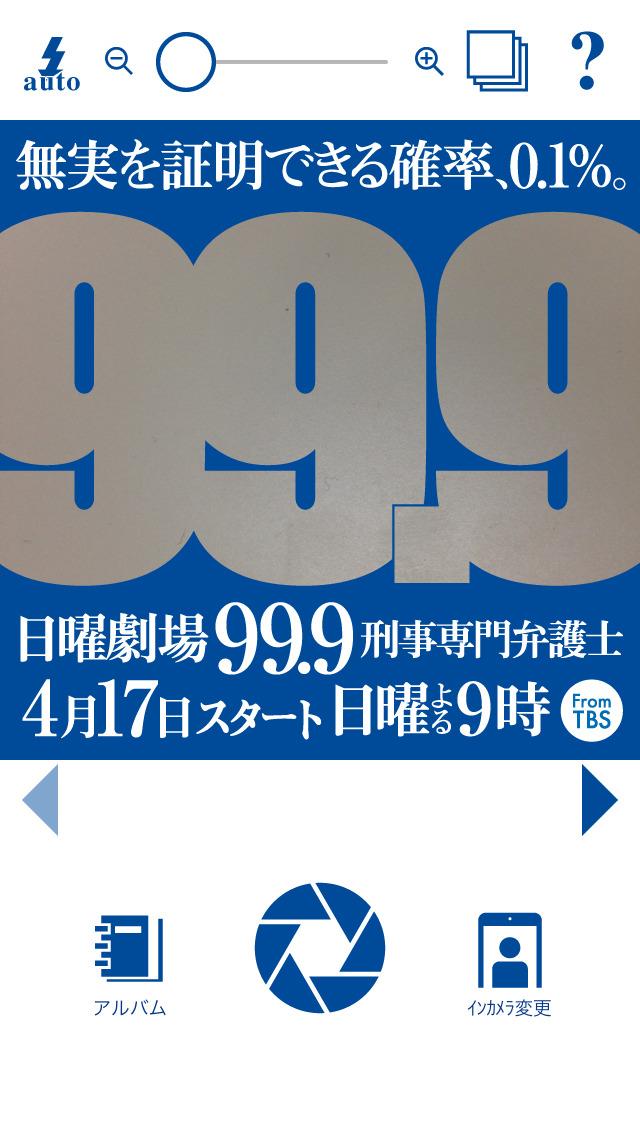 http://a5.mzstatic.com/jp/r30/Purple1/v4/18/49/2b/18492b83-ce1a-608b-afed-b8f203c1aff8/screen1136x1136.jpeg