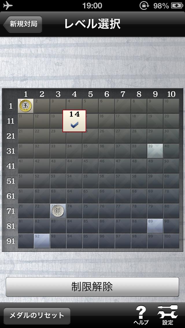 http://a5.mzstatic.com/jp/r30/Purple1/v4/1a/32/c7/1a32c7cd-1570-cc74-e870-4da8b8fd158c/screen1136x1136.jpeg