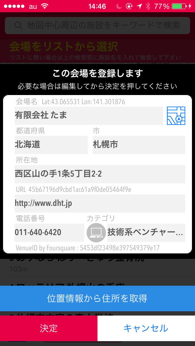 http://a5.mzstatic.com/jp/r30/Purple1/v4/1b/b7/76/1bb77643-e573-7f2f-9b32-d54be1fd8bab/screen1136x1136.jpeg