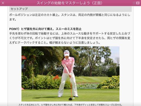 http://a5.mzstatic.com/jp/r30/Purple1/v4/1d/21/63/1d21630a-073c-af44-a574-c8b0b9a6f433/screen480x480.jpeg