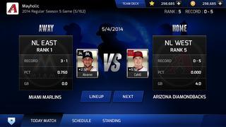 MLB パーフェクトイニングのおすすめ画像5