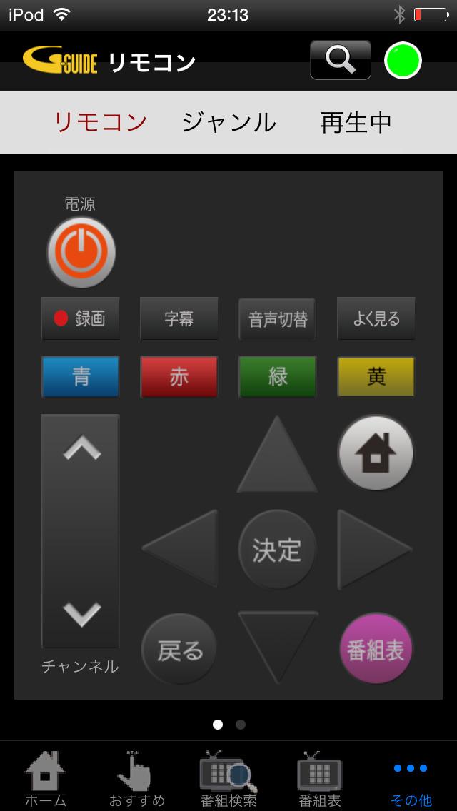 http://a5.mzstatic.com/jp/r30/Purple1/v4/21/0f/ab/210fab21-bf77-bd72-cfa7-d3d3e7cbbc4a/screen1136x1136.jpeg