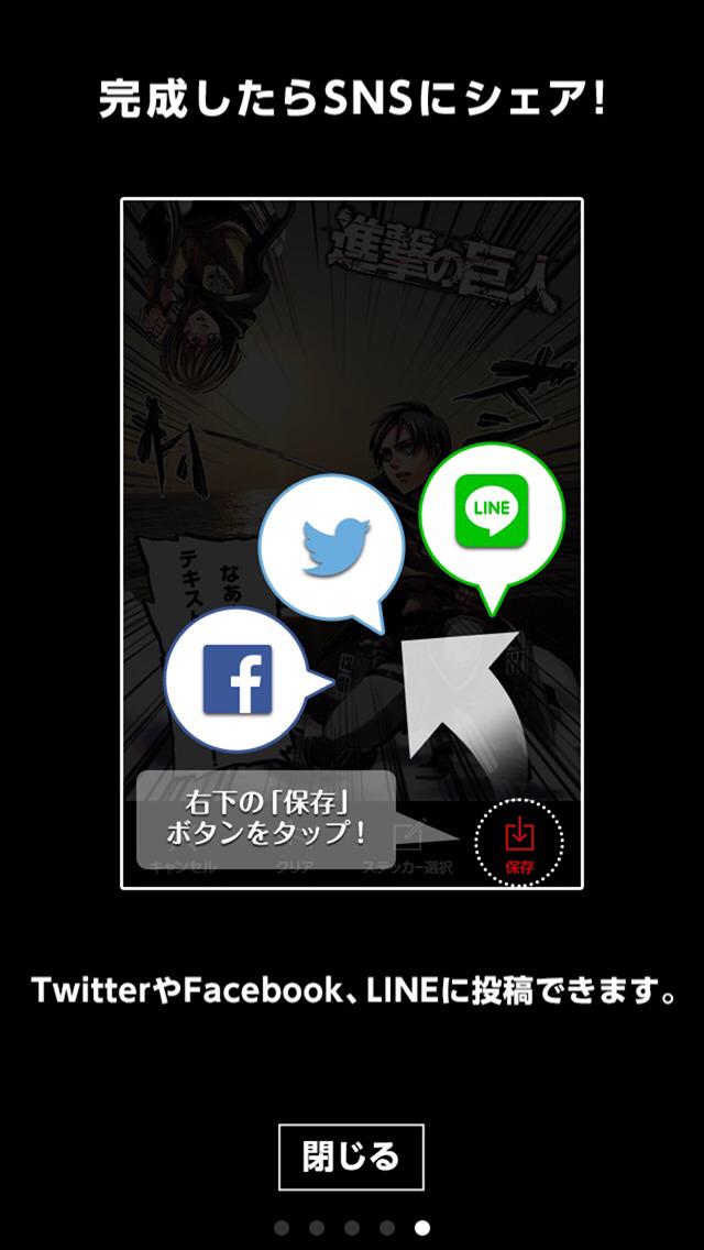 http://a5.mzstatic.com/jp/r30/Purple1/v4/21/f2/f0/21f2f0cf-5931-e6d1-3023-af5df123b743/screen1136x1136.jpeg