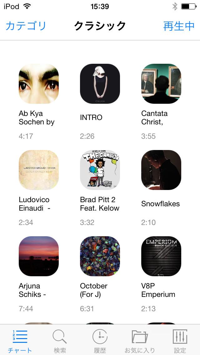 2015年3月21日iPhone/iPadアプリセール スケジュール帳アプリ「ペンスケ」が無料!