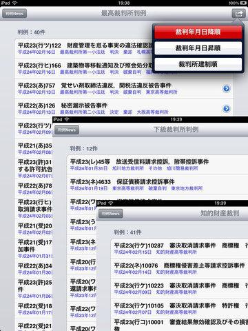 http://a5.mzstatic.com/jp/r30/Purple1/v4/2b/6f/aa/2b6faabb-a76f-a819-2d99-e7a2792ebd53/screen480x480.jpeg