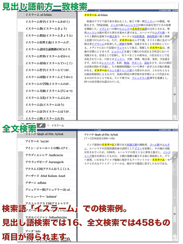 http://a5.mzstatic.com/jp/r30/Purple1/v4/2f/62/b9/2f62b92f-85cb-18aa-4686-faba4a8bb33c/screen480x480.jpeg