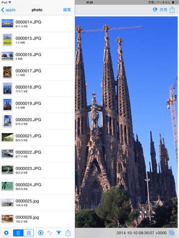 http://a5.mzstatic.com/jp/r30/Purple1/v4/31/2a/1d/312a1d37-e407-441d-d6d9-68ac22e36d12/screen480x480.jpeg