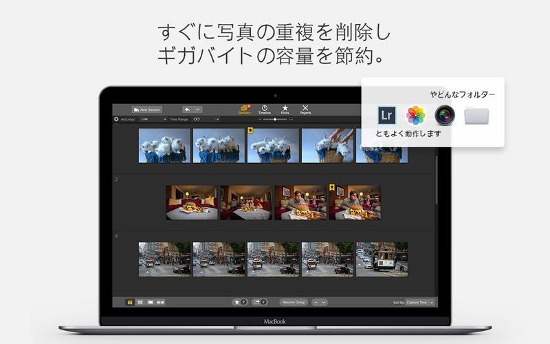 2015年8月20日Macアプリセール Wi-Fiデータ転送ツール「BlueVoice X」が無料!