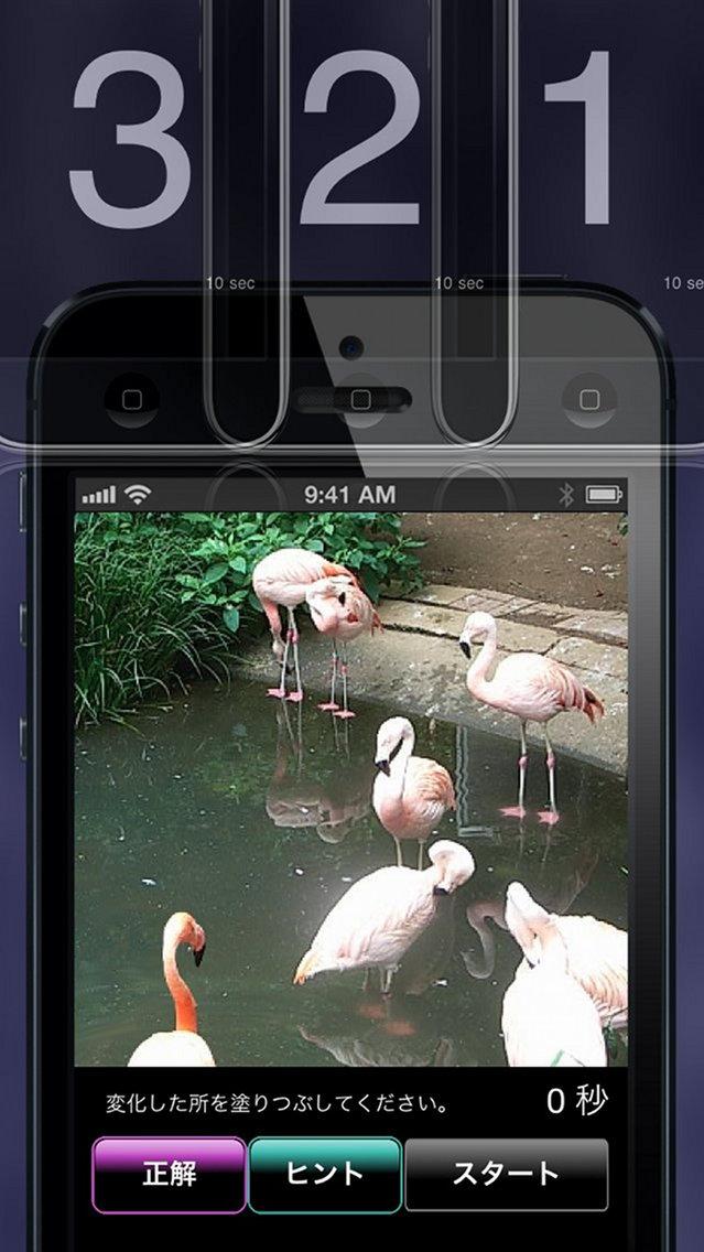 http://a5.mzstatic.com/jp/r30/Purple1/v4/32/46/bb/3246bb50-5122-3463-eac1-d3d4f679c1db/screen1136x1136.jpeg