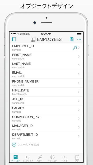 2017年3月14日iPhone/iPadアプリセール タイムシフト・ウィジェットアプリ「Week Cal Widget」が無料!