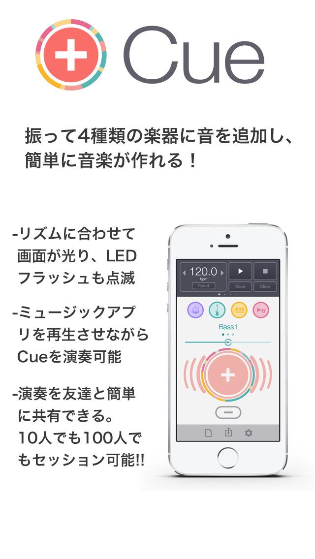2014年2月7日iPhone/iPadアプリセール 使いやすいキーボードアプリ「MettsKey」が無料!