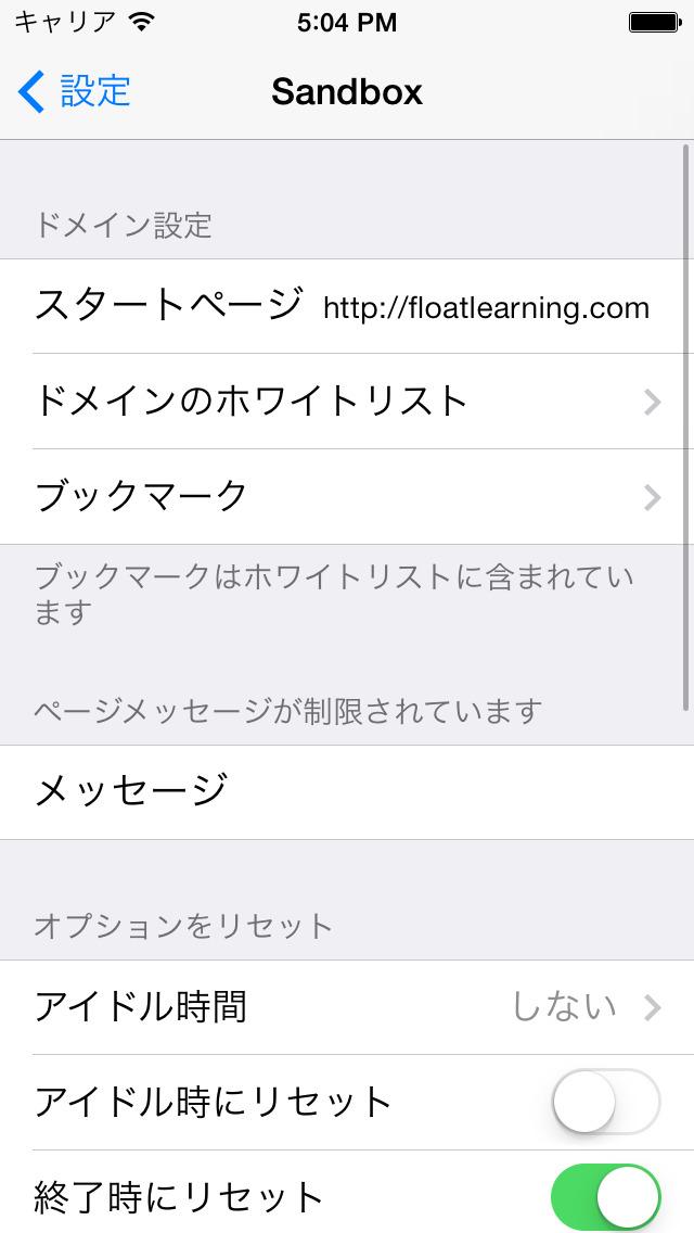 2014年2月8日iPhone/iPadアプリセール 高性能フォトエディターツール「Redesign Photo」が無料!