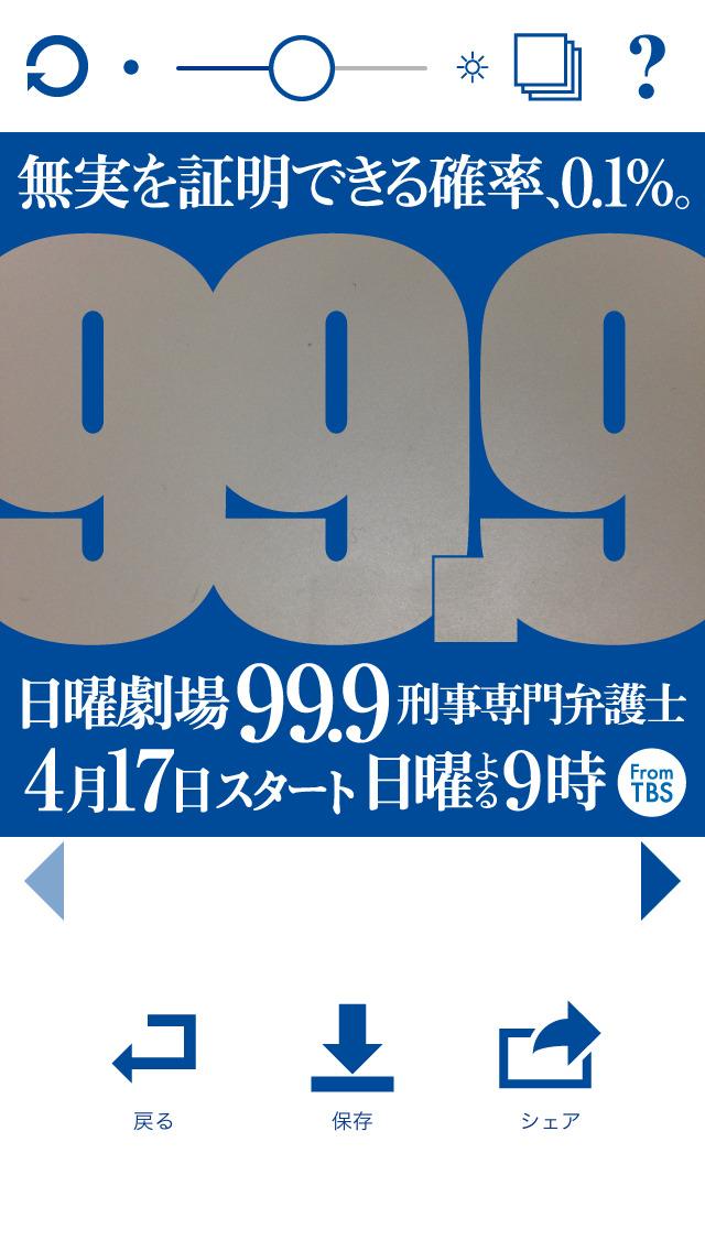 http://a5.mzstatic.com/jp/r30/Purple1/v4/41/f7/63/41f763b1-809d-efec-111c-3733167d3884/screen1136x1136.jpeg