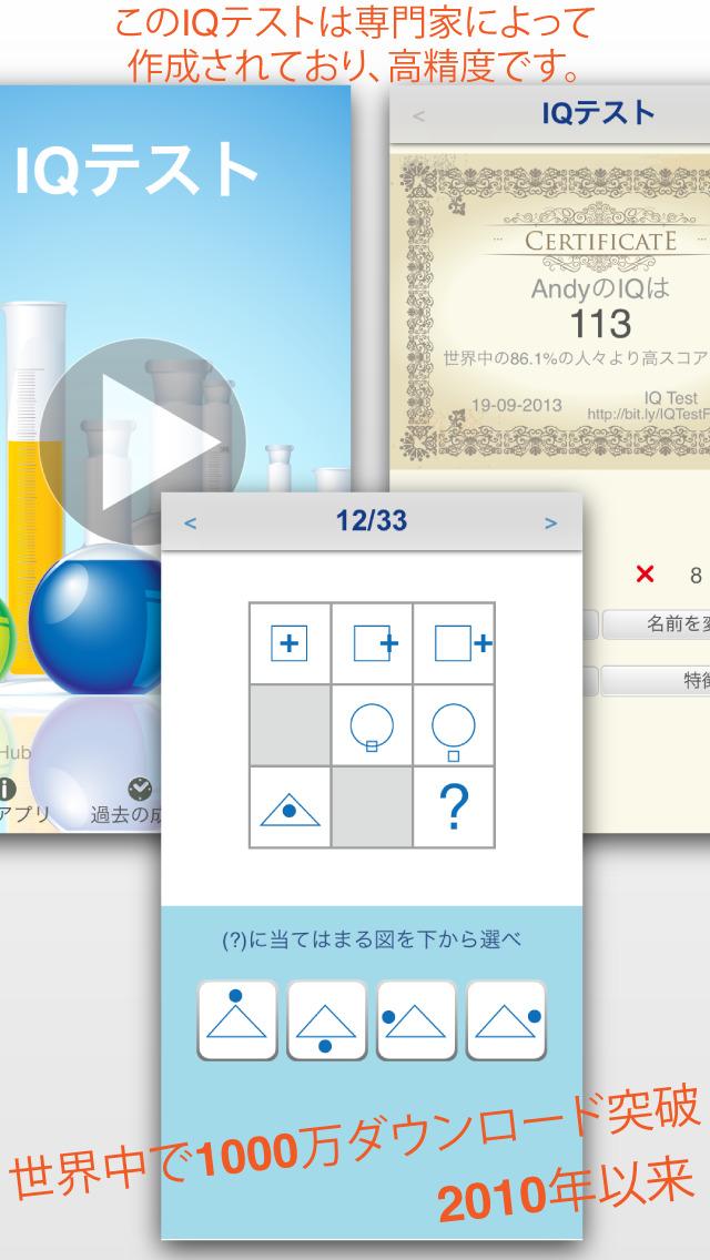 2015年4月2日iPhone/iPadアプリセール リモートコントローラーツール「KeroRemote」が無料!